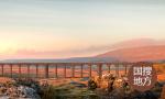 京台高速山东段改扩建工程全面开工 2022年建成通车