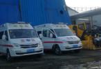 黑龙江逊克一铁矿透水事故 被困8人中2人获救升井