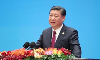 国际社会积极评价习近平主席在亚信第五次峰会上的重要讲话