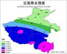 河南今夜起黄河以南大部有大雨或暴雨 谨防地质灾害