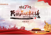 CCTV《信用档案》栏目组采访山东晟阳体育产业有限公司——探索体育产业的中坚力量