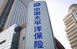 中国太保19年中期业绩会回应市场关切