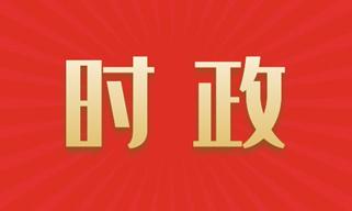 【中国稳健前行】法治铸就平安中国