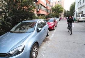 北京正在研究错时共享停车指导意见 拟明确奖励约束机制