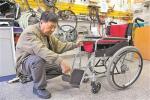 """买轮椅容易修轮椅难 探访北京唯一一家""""轮椅4S店"""""""