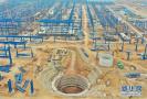 河北:河钢石钢环保搬迁升级改造项目建设工地复工