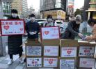 """暖心!日本街头,有一份""""来自武汉的报恩""""!"""
