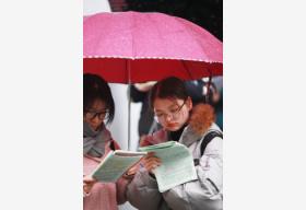 """教育部辟谣:""""6月份大学英语四六级考试取消""""不实"""