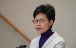林郑月娥:特区政府支持建立健全香港特别行政区维护国家安全的法律制度和执行机制