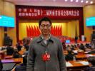 河南省政协委员冯国鑫建议:在社区综治中开展心理健康服务