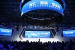 紫光智慧计算机全球总部基地供应链大会在郑州举行 助力河南智造转型升级