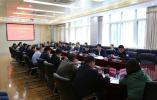 郑州市二七区召开政法队伍教育整顿领导小组第三次会议