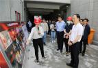 郑州市二七区区委书记陈红民实地调研二七商圈区域城市复兴工作