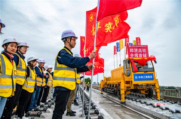 郑济高铁郑州至濮阳段进入铺轨阶段