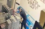 郑州市二七警方8小时破获爱心捐款被盗案