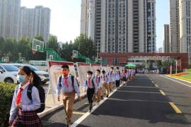 华中师范大学附属郑州高新区万华城学校举行新学年开学典礼