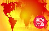 新华社评论员:抓住历史机遇 建设网络强国